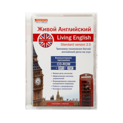 """Living English"" (British English) - Living English"