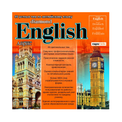 Diamond English: 95 oral topics in English