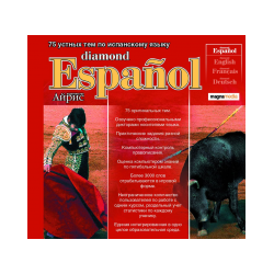Diamond Espanol: 75 oral themes in the Spanish language