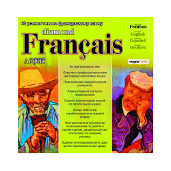 Diamond Francais: 60 oral themes in the French language