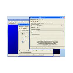GIS Server Mini