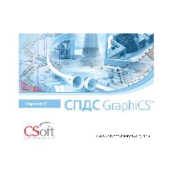 GraphiCS 11 SPDS