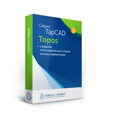 TapCAD / Topos