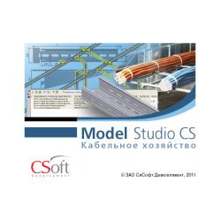 CSoft Model StudioCS