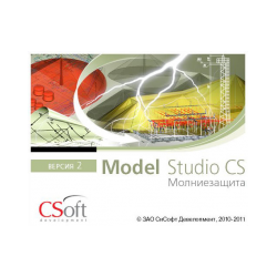 CSoft Model StudioCS Lightning Protection