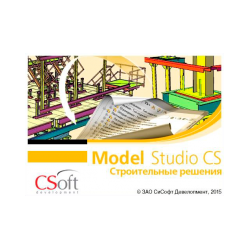 CSoft Model StudioCS Building solutions