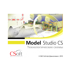 CSoft Model StudioCS Technological schemes