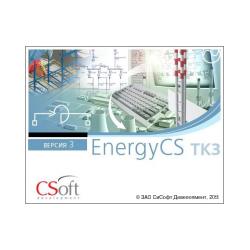 EnergyCS TKZ 3