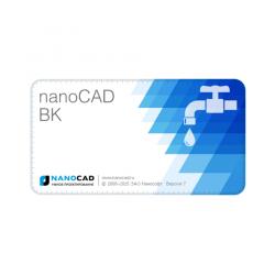 NanoCAD VC