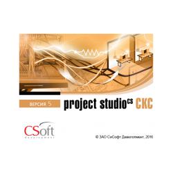 Project StudioCS SCS 5