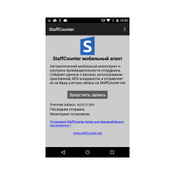 StaffCounter for Android