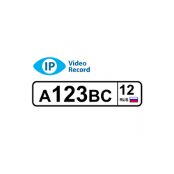IPVideoRecord auto number recognition software