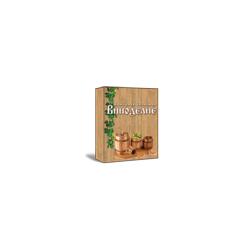 Home winemaking. Electronic encyclopedia