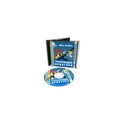 Справочник Снабженца №74 «Трубопроводная арматура. Заводы-изготовители»