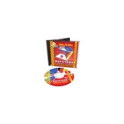 Справочник Снабженца №91 «Марочник сталей и сплавов. Зарубежные аналоги»