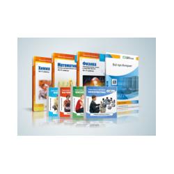 "A set of textbooks ""Informatics"" (4 discs)"