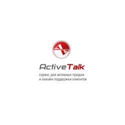 Active Talk