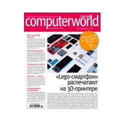 Computerworld Russia