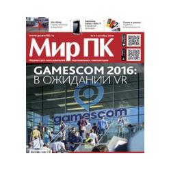 "The magazine ""PC World"""