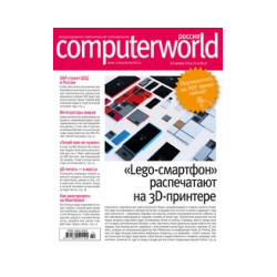Computerworld Russia