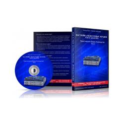 Configuring Cisco ASA and PIX firewalls, A Practical Video Guide, Volume I