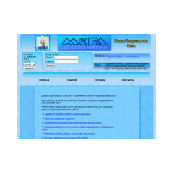 Megainformatic cms admin