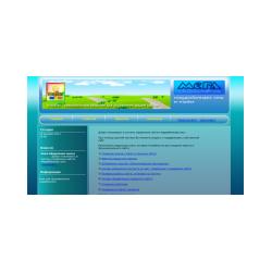 Megainformatic cms e-mailer