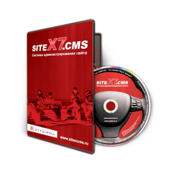 SiteX7.CMS - the system of administration of your site