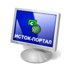 Source-Portal