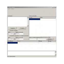 SMPP client SMS_Sender