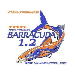 Trading robot assistant trader BARRACUDA SLTP 1.2 (hidden stop order)