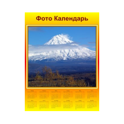 Photos Calendar