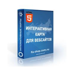 Интерактивная HTML5 карта