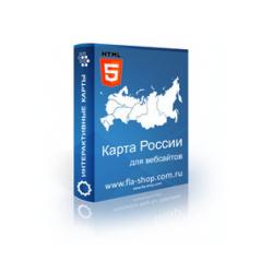 Интерактивная HTML5 карта России. Федеральные округа