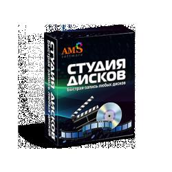 Студия Дисков